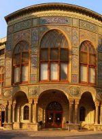 با تور مجازی از کاخ گلستان تهران بازدید کنید