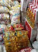 به مناسبت ماه رمضان صورت می گیرد : توزیع ٢۴٠ هزار تُن برنج، روغن و شکر در بازار