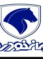 برندگان نخستین فروش فوقالعاده ایرانخودرو در سال ۱۴۰۰ مشخص شدند