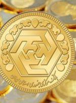بزرگتر شدن حباب سکه های کوچکتر / افت قیمت سکه در گرو نتایج مذاکرات وین