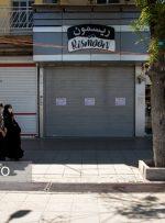 بلاتکلیفی مشاغل گروه ۲ در تهران