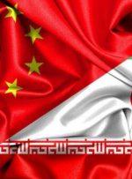 تاثیر تحریمهای ثانویه بر روابط تجاری ایران و چین