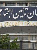 تامین اجتماعی عجلهای ندارد! / اصلاح احکام بازنشستگان به اواخر اردیبهشت موکول شد