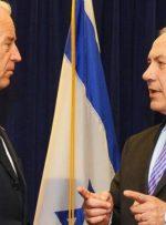 تحلیل واشنگتن پست از اقدام تروریستی اسرائیل علیه نطنز