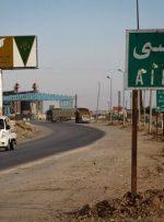 ترکیه مرزهای سوریه را ۳۲ کیلومتر جابجا کرد