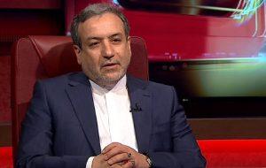 توضیح عراقچی از درخواست دقیق ایران از آمریکا/در مسیر درستی هستیم/ به عنوان دیپلمات خوشبین هستم