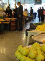 برای خرید کدام میوه باید ۹۰۰ هزار تومان خرج کرد؟