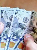 جزییات بسته جدید سیاست ارزی بانک مرکزی