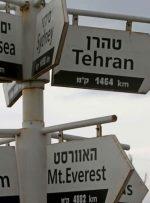 جنگ پنهانی ایران و اسرائیل؛آیا پای چین،روسیه و امریکا را هم به میان میآورد؟