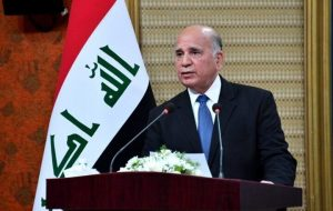 وزیر خارجه عراق وارد آمریکا شد