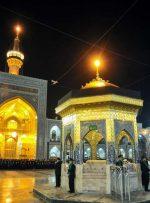 حقایق جالب در مورد مشهد