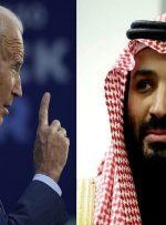 خشم سعودی از نپذیرفته شدن در مذاکرات وین از سوی بایدن