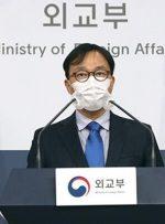 واکنش سئول به تصمیم تهران درباره نفتکش توقیف شده کره جنوبی