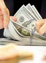 دلار جهانی نزولی شد | اقتصاد آنلاین