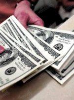 دلار عقب رفت | اقتصاد آنلاین