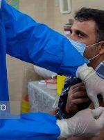 سامانه ثبت نام تزریق واکسن کرونا برای پرستاران