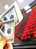 سیگنال های دلار به بازار سرمایه/ راه ناهموار بورس برای بازگشت به رونق