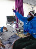 شناسایی ۲۴۷۶۰ بیمار جدید کرونا در کشور / ۲۹۱ تن جان باختند