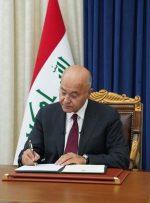 صالح فرمان برگزاری انتخابات پارلمانی عراق را امضا کرد