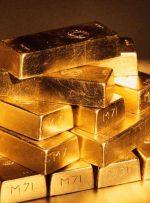 طلا گران شد – خبرآنلاین