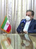 عراقچی: جز لغو همه تحریمها و راستیآزمایی راه دیگری وجود ندارد