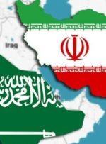 آیا سعودی در رابطه با ایران جدی است؟