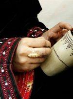 فراخوان سومین نمایشگاه ملی مد، لباس و صنایع دستی