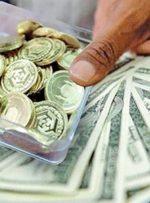 قیمت سکه، طلا و ارز ۱۴۰۰.۰۱.۱۹ / معاملات ارز در فاز احتیاط