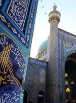 «مسجد گوهرشاد» بنایی هنری با جایگاه اسلامی- ایرانی