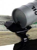 منابع جایگزین کاهش درآمد دولت کدامند؟ / آیا قطع وابستگی کامل به نفت ممکن است؟