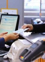بانک ها و موسسات اعتباری پارسال چقدر وام دادند؟
