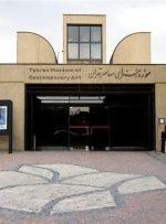 موزه هنرهای معاصر تهران، تعطیل شد