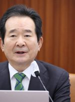 نخست وزیر کره جنوبی عازم تهران شد