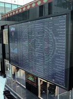 اعلام پایان مهلت ثبت نام در انتخابات هیئت مدیره شرکتهای سرمایه گذاری استانی