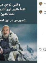 نورالدین خانزاده در سریال «وایکینگها»!/ عکس