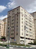 آخرین وضعیت بازار مسکن /تقاضا برای فروش مسکن در تهران بالا رفت