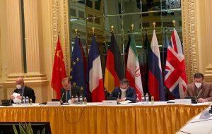 هماهنگ کننده برجام مذاکرات تخصصی درباره رفع تحریمها رانتیجه بخش خواند