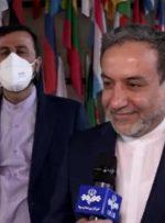 واکنش عراقچی به خبر توقف همکاریهای فنی ایران و آژانس