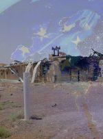 ویدئو / از واکنشها به حادثه نطنز تا تعلیق گفتوگوهای ایران و اتحادیه اروپا