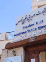 ویدئو / موزه و نمایشگاه تجارت دریایی خلیج فارس بوشهر