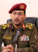 حمله پهپادی یمن به دو فرودگاه نظامی عربستان