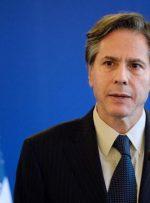 گفتگوی وزیرخارجه آمریکا با نخست وزیر انگلیس درباره ایران