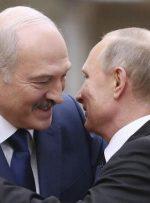 پیشنهاد لوکاشنکو به پوتین به مناسبت روز وحدت روسیه و بلاروس