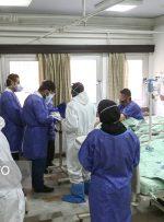پیک چهارم کرونا در بیمارستان سینا همدان