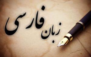 چرا به جای کلمات فارسی، از معادل انگلیسی آن استفاده میکنیم؟
