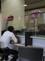 چگونگی فعالیت بانکهای دولتی از شنبه