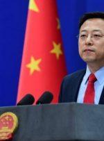 چین: آمریکا از بازی با آتش در تایوان پرهیز کند