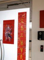 چین بیبیسی را به انتشار اخبار جعلی متهم کرد