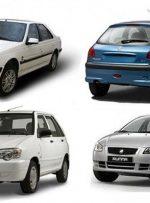کاهش قیمت انواع خودرو در بازار/ دنا پلاس ۳۱۵ میلیون تومان شد