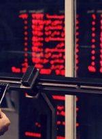 کنیا و ترکیه برای صدور مجوز کارگزاری بورسی چه الزاماتی دارند؟